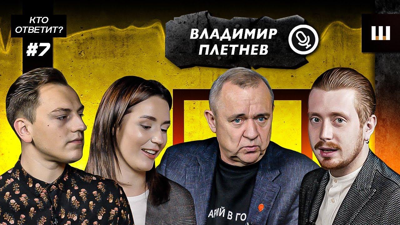 ВЛАДИМИР ПЛЁТНЕВ: Выборы в Харькове. Новый вице-спикер и книги для слепых паралимпийцев.